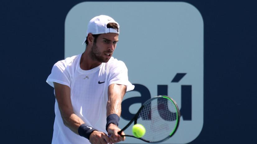 Хачанов потерял две позиции в обновлённом рейтинге ATP