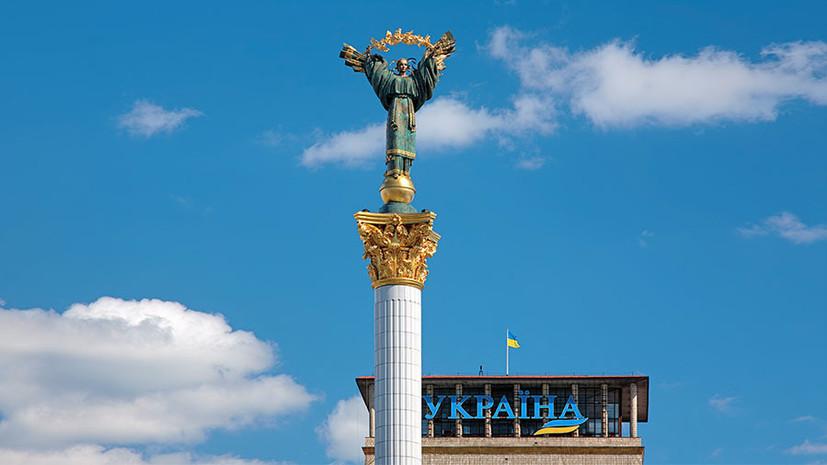 «Искусственные конструкции»: почему в Киеве заявили о существовании «украинского русского языка»