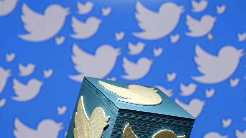 Роскомнадзор продлил меры по замедлению трафика Twitter до 15 мая