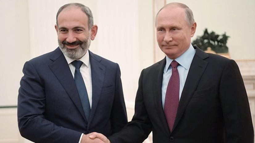 В Кремле анонсировали встречу Путина и Пашиняна