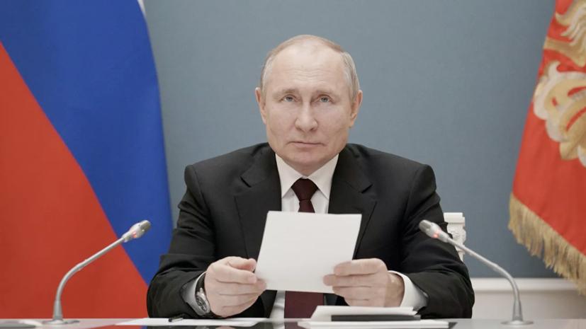 Путин подписал закон о наказании за оскорбление ветеранов в сети