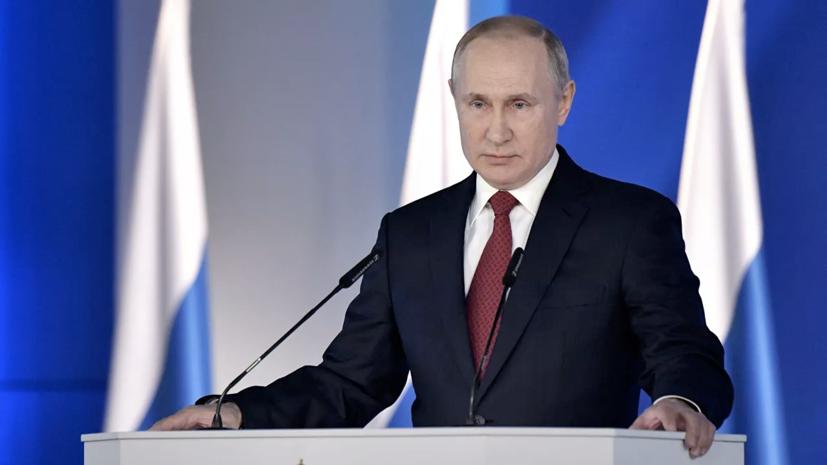 Политолог рассказал о возможной тематике послания Путина Федеральному собранию