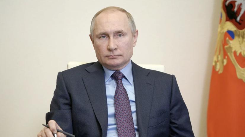 Путин уточнил основания для возбуждения дел о сбыте наркотиков