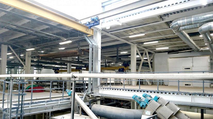 В Щёлкове рассказали о модернизации очистных сооружений