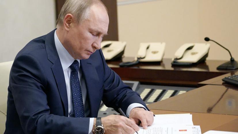 Путин подписал закон о назначении гражданских лиц на воинские должности