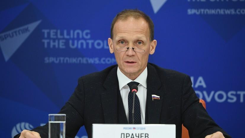 Драчёв — об антидопинговой проверке СБР: ждём результатов, скоро всё будет