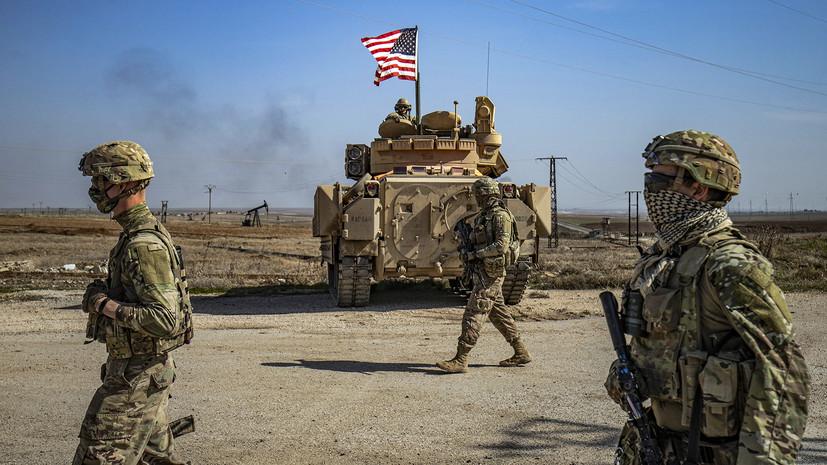 «Им выгодно поддерживать нестабильную ситуацию»: как присутствие США влияет на обстановку в Сирии