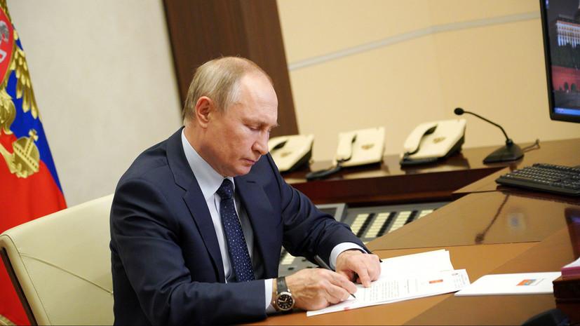 В соответствии с поправками к Конституции: Путин подписал закон о президентских сроках