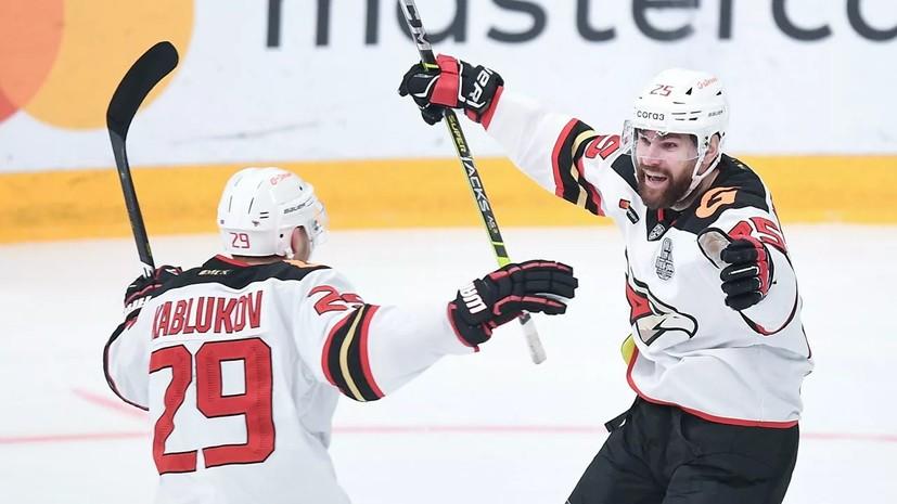 «Авангард» одолел «Ак Барс» и удвоил преимущество в серии финала Востока в КХЛ