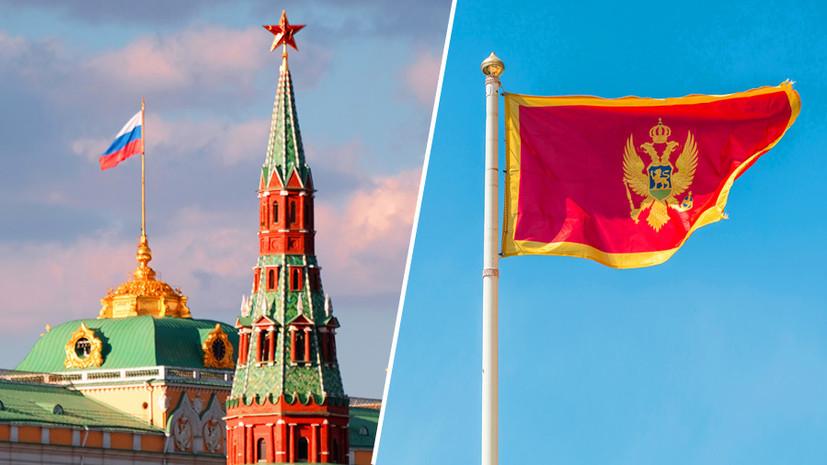 «Последствие абсолютно пагубной политики»: вице-спикер парламента Черногории — о преодолении кризиса в отношениях с РФ