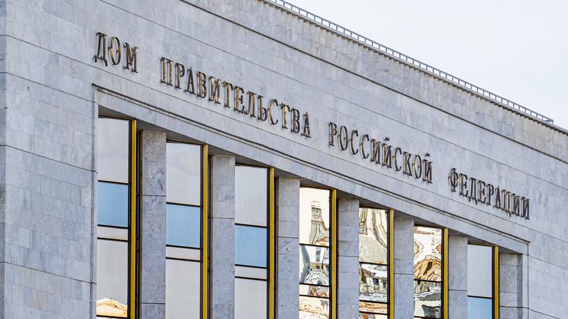В России предложено снизить штрафы по гособоронзаказу