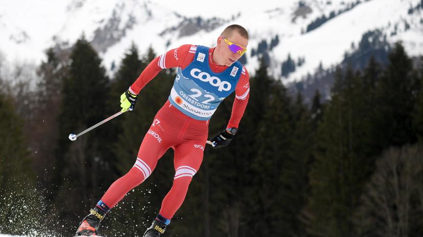 Большунов: больше всего радует, когданорвежские лыжникиотстают от меня