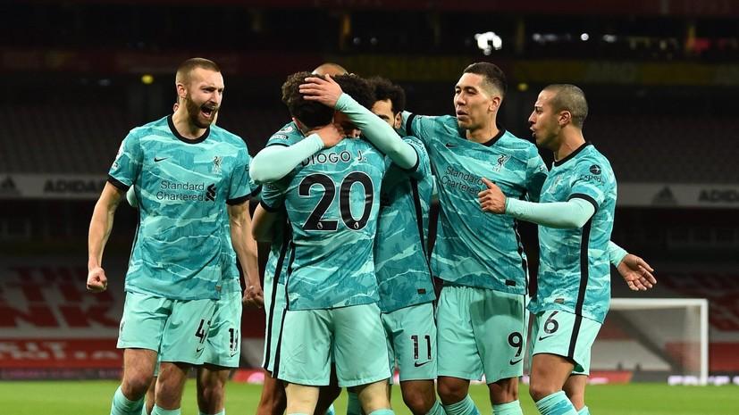 Сухая серия «Сити» и «Реал» без Рамоса: чем интересны четвертьфиналы Лиги чемпионов в Манчестере и Мадриде