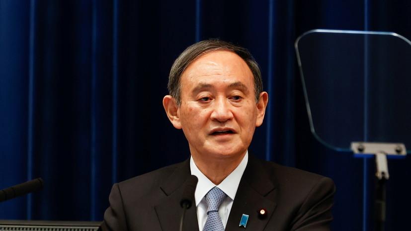 Премьер Японии получил вторую дозу вакцины Pfizer