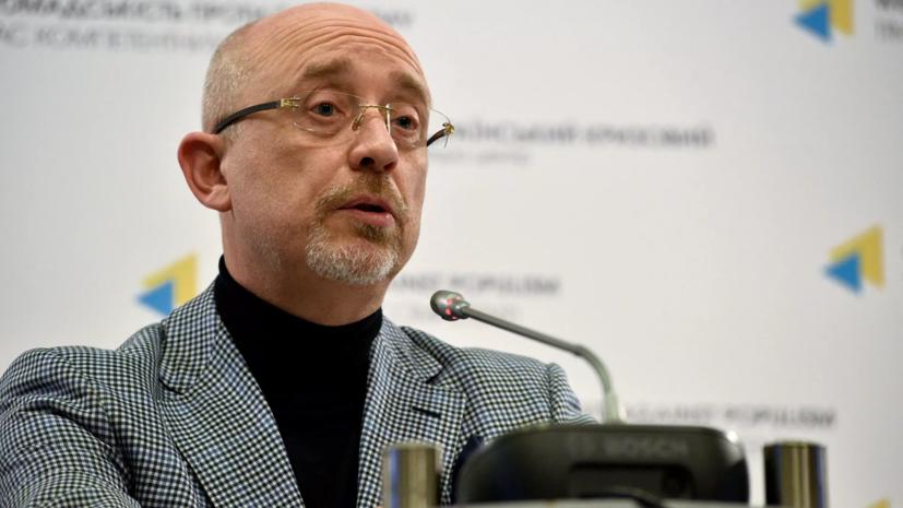 Вице-премьер Украины отверг обвинения в подготовке наступления в Донбассе