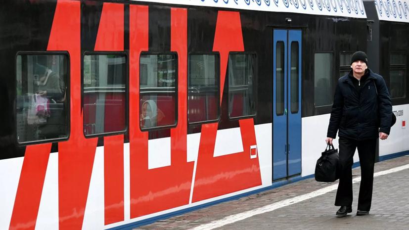 Станцию Внуково МЦД-4 планируют открыть в апреле