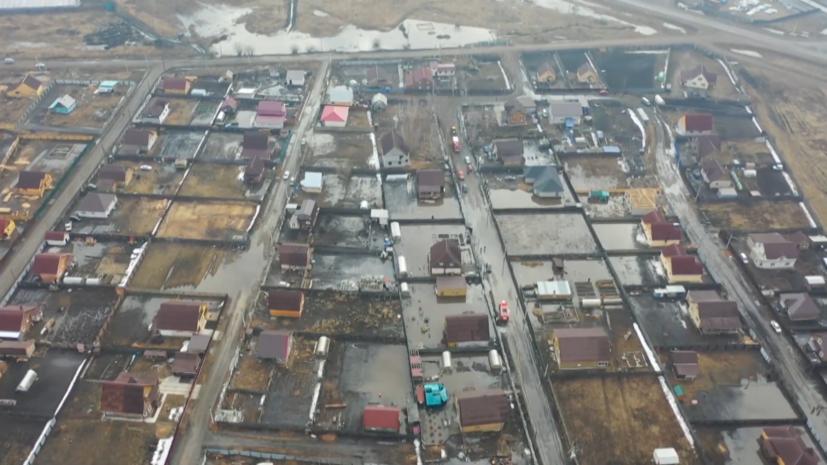 Дальний Восток, Сибирь и Поволжье: последствия весеннего паводка в российских  регионах — видео — РТ на русском