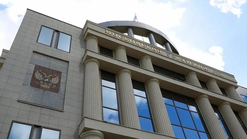 Мосгорсуд признал законным арест экс-губернатора Пензенской области
