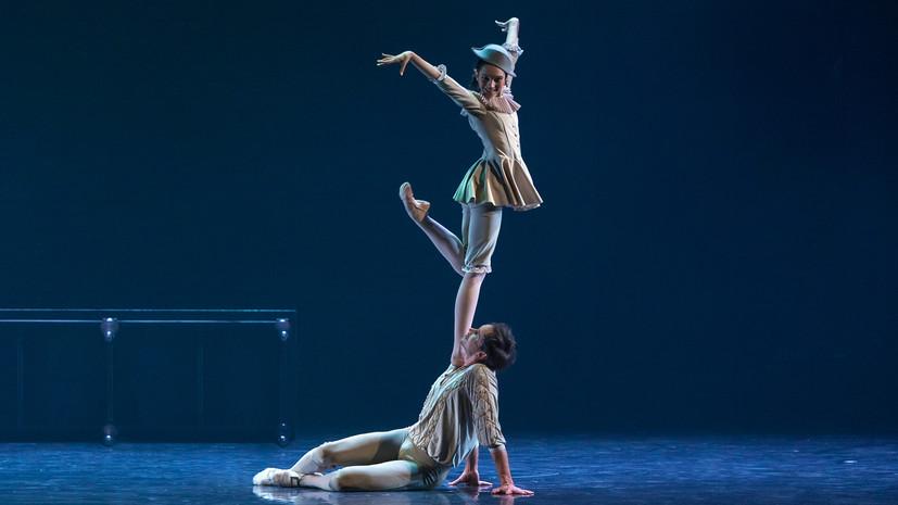 В Александринском театре пройдёт мировая премьера балета Эйфмана