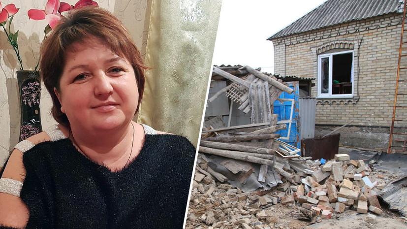 «Дети с криком побежали ко мне»: Елена Гриценко из Донбасса стала инвалидом после обстрела ВСУ