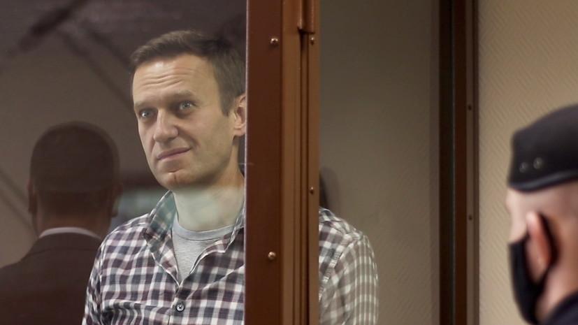 Полиция задержала несколько человек у колонии, где находится Навальный