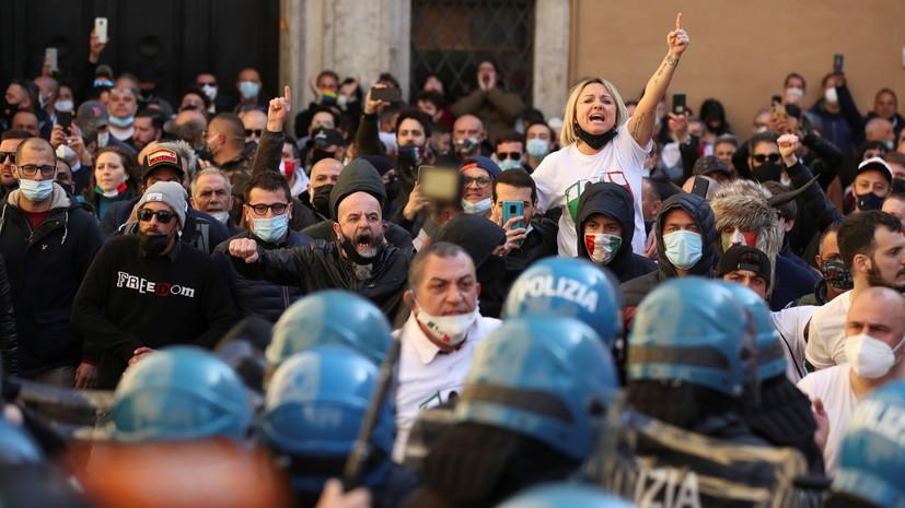В Риме во время беспорядков пострадал полицейский
