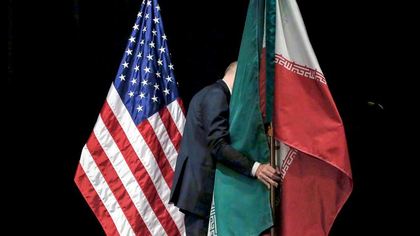 Иран не собирается вести диалог с США по вопросу ядерной сделки