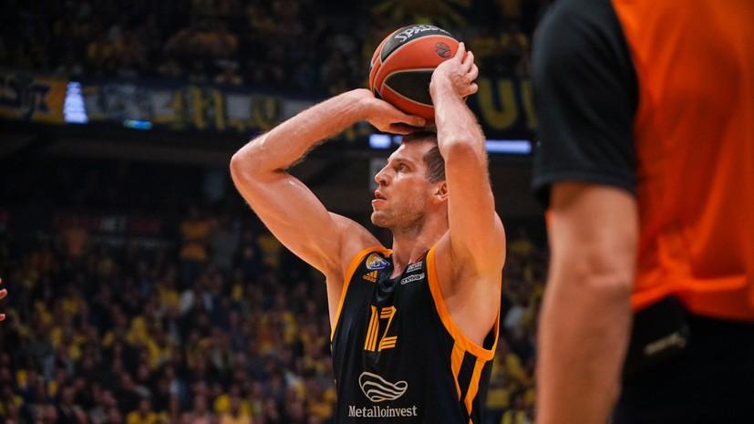 «Химки» потерпели 29-е поражение в сезоне Евролиги, уступив «Маккаби»