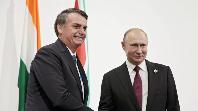 В Кремле рассказали о разговоре Путина с президентом Бразилии