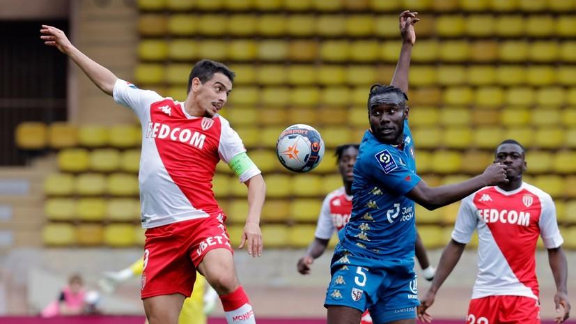 «Монако» по пенальти победил «Метц» и вышел в 1/4 финала Кубка Франции