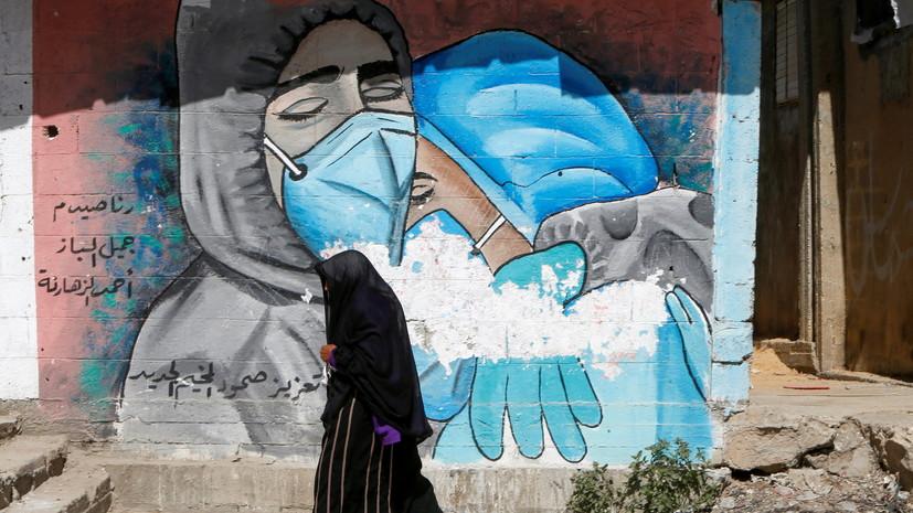 В секторе Газа решили закрыть все учебные заведения из-за COVID-19