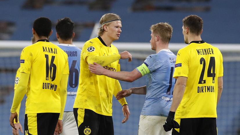 Де Брёйне заявил, что«Манчестер Сити» нужно было забивать больше в матче с «Боруссией»