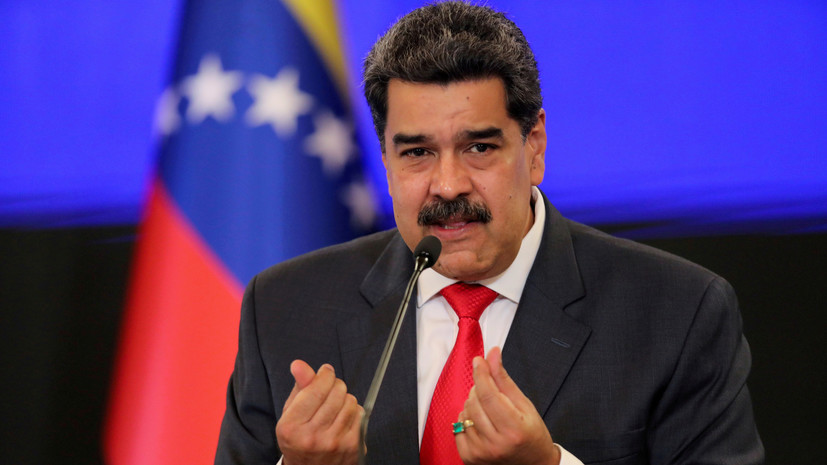 Мадуро объявил о налоговых послаблениях из-за коронавируса