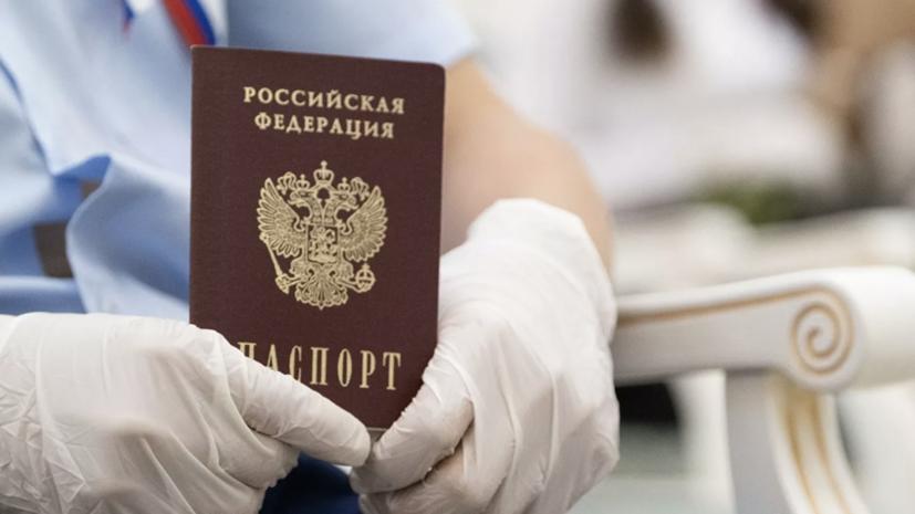 В МВД рассказали о деталях возможных изменений в паспортах россиян