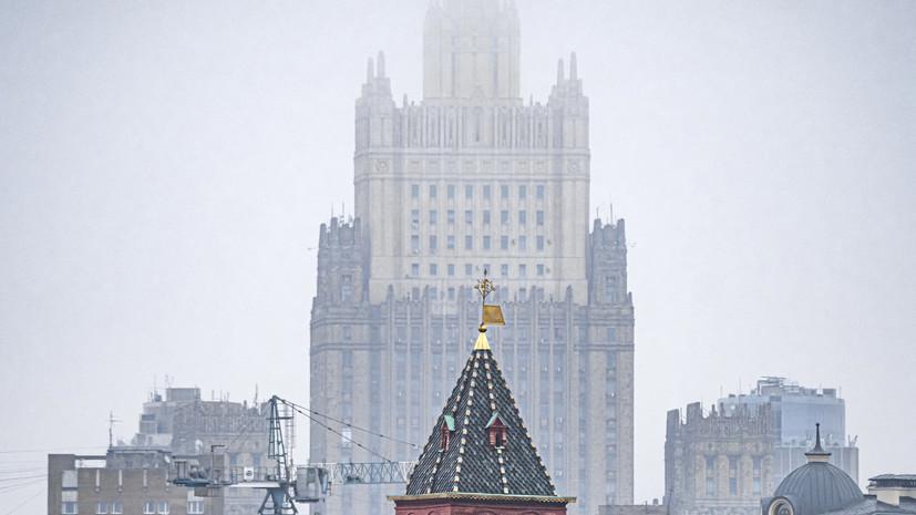 В МИД России высказались против привлечения США к нормандскому формату