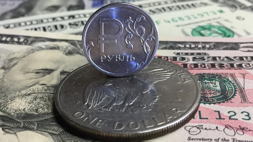 Курс доллара поднялся выше 78 рублей