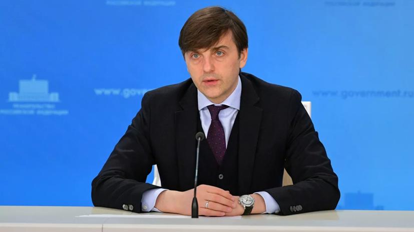 Кравцов отреагировал на отказ Zoom работать с госкомпаниями из России