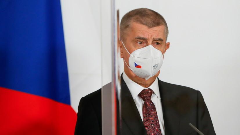 В Чехии главу Минздрава отправили в отставку