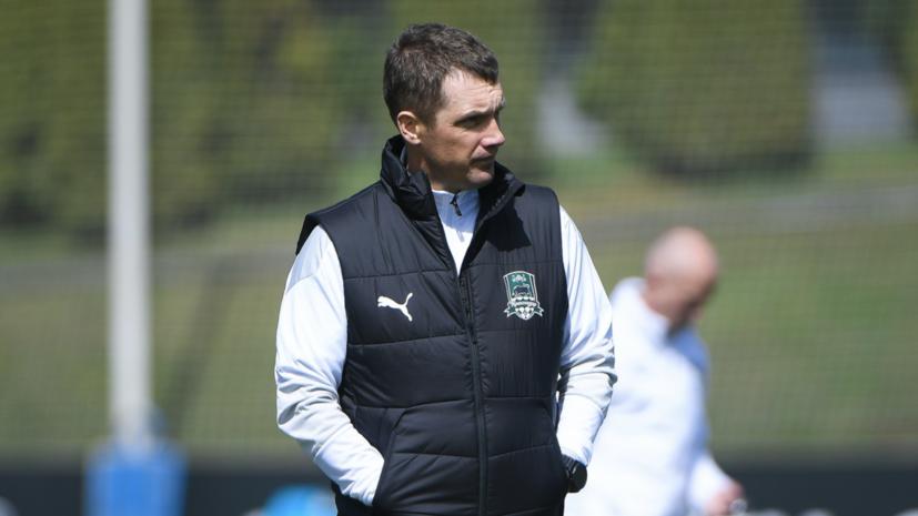 Sport24:Ермакович войдёт в тренерский штаб Гончаренко в«Краснодаре»