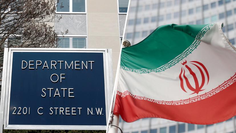 «Вашингтон пытается маневрировать»: как проходят переговоры США и Ирана по отмене санкций