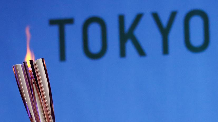 Оргкомитет ОИ-2020 отменил эстафету олимпийского огня по улицам Осаки из-за COVID-19