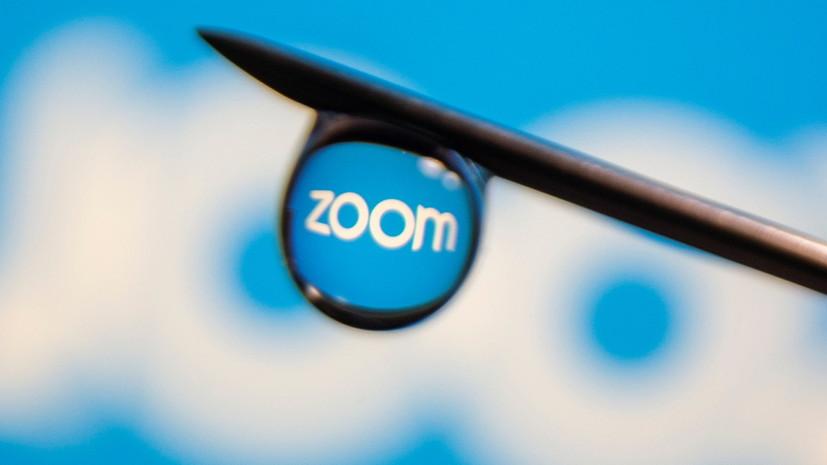 В Минцифры рассказали о возможных российских альтернативах Zoom