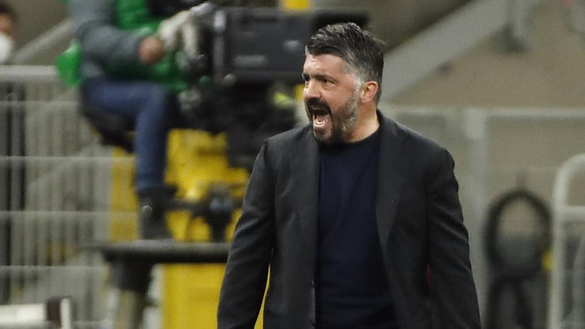 Агент Гаттузо высказался о шансах итальянского специалиста возглавить «Спартак»