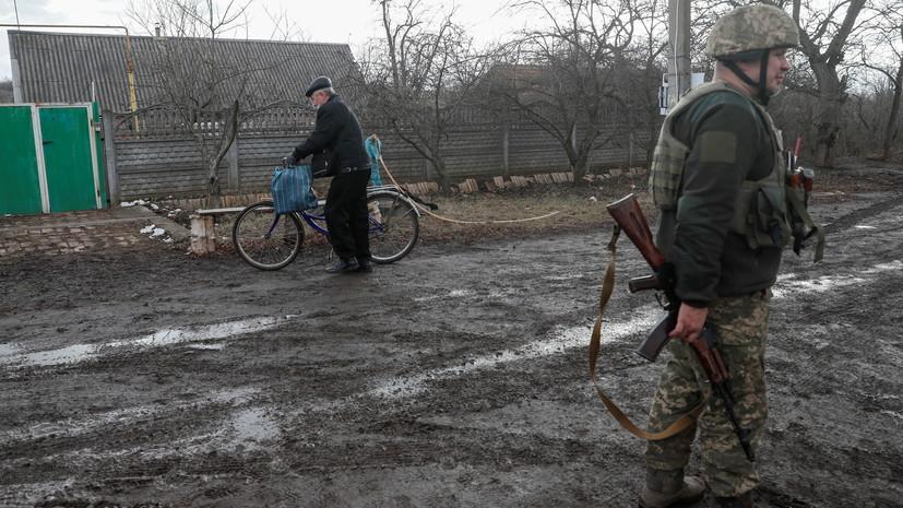 Секретарь Совбеза России прокомментировал ситуацию в Донбассе