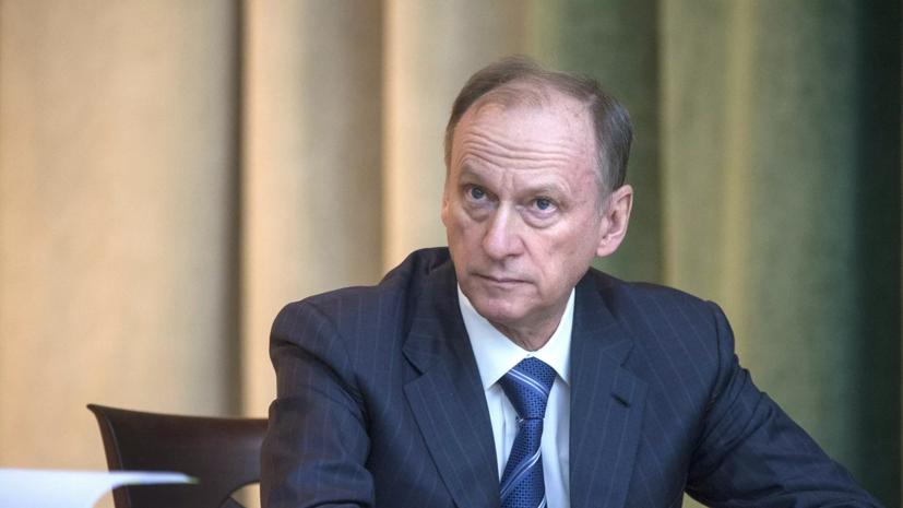 Патрушев назвал причину обострения ситуации в Донбассе