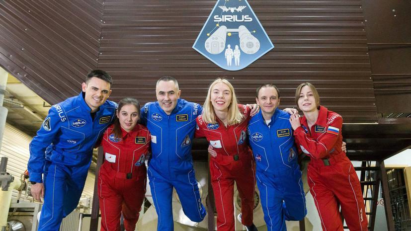 «Мечтаю попасть в космос»: учёные и испытатели рассказали об экспериментах по имитации полётов на Луну и Марс