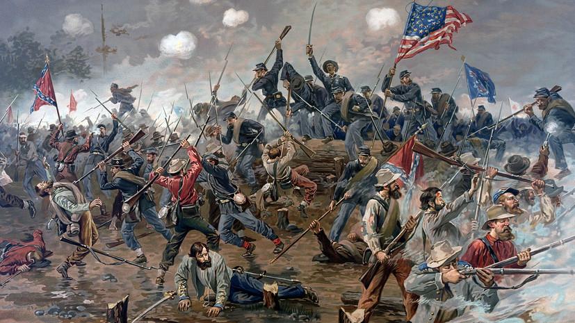 «Абсолютно несовместимые ценности»: какую роль в мировой истории сыграла Гражданская война в США