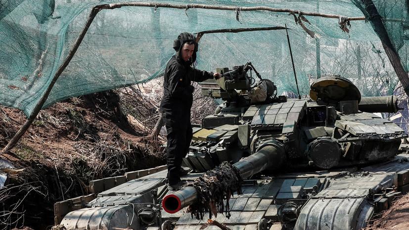 «Украина готова к возобновлению боевых действий»: Пушилин заявил об ухудшении ситуации в Донбассе