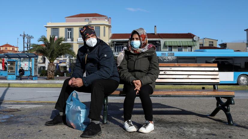 В Греции за сутки выявили 3445 новых случаев коронавируса