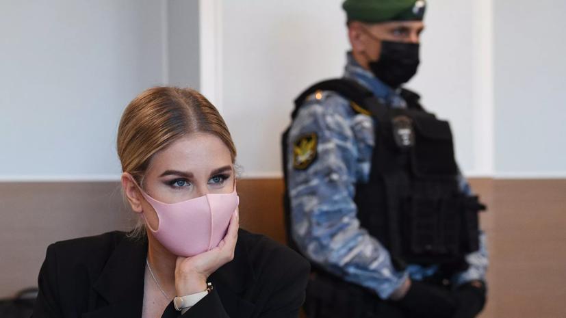 В Москве суд изменил меру пресечения Любови Соболь